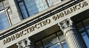 Russia's finance ministry