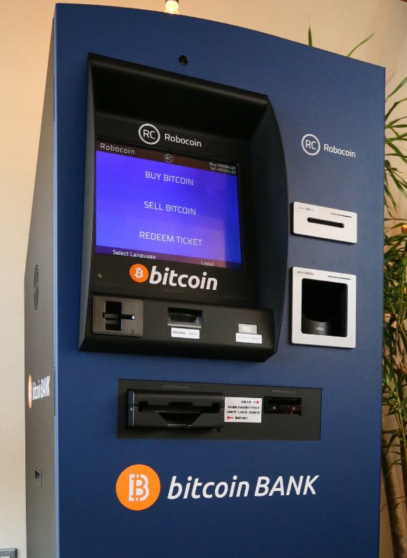 The possible end of a era the bitcoin atm btc nigeria the possible end of a era the bitcoin atm ccuart Choice Image