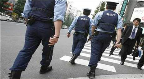 japan law enforcement