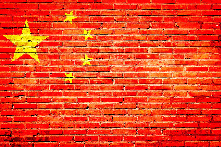 China's Ban: Crypto Exchanges Change Domain Names, Allow VPN Access for Users
