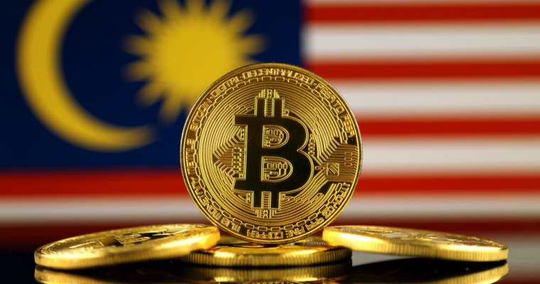 REPORT: Malaysian Government Still Undecided on Crypto Legalization