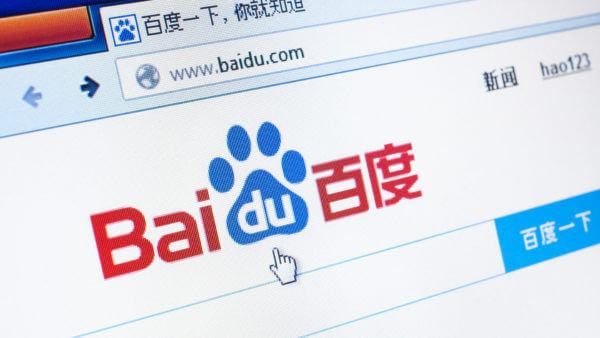 Baidu Launches Blockchain Engine for DApp Development