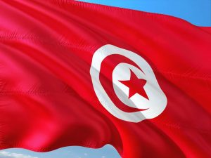 Tunisia Set to Pioneer Blockchain Technology