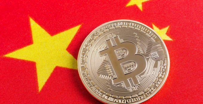 China's Latest Crypto Rankings: Bitcoin in 12th Place