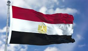 Egypt Loosens Ban on Cryptocurrency